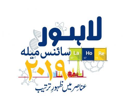 LSM-2019-Logo 1E-02