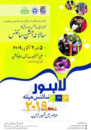 LSM19-Poster 2-Kashif