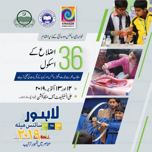36 Schools graphic 1B-01