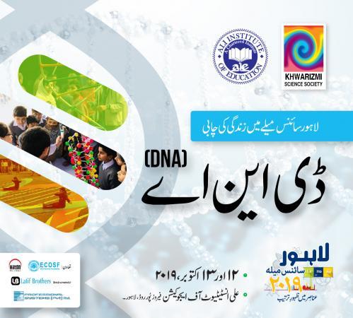 DNA Post 1A-01
