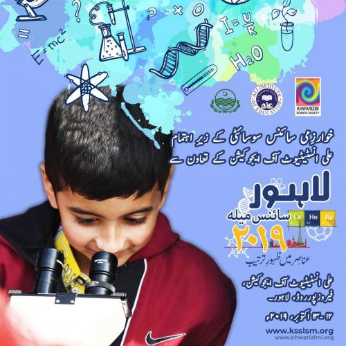 Poster 1 Main copy