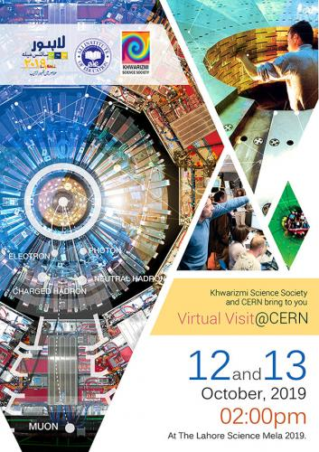 Virtualvisit ad CLEAN 2