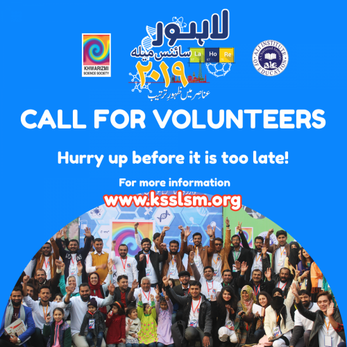 Volunteer-call-2 (1)