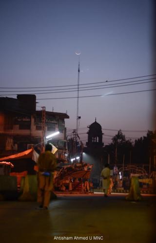 Ahtisham ahmed,  university,  moon and the city, 2 - Ahtisham Ahmed-min