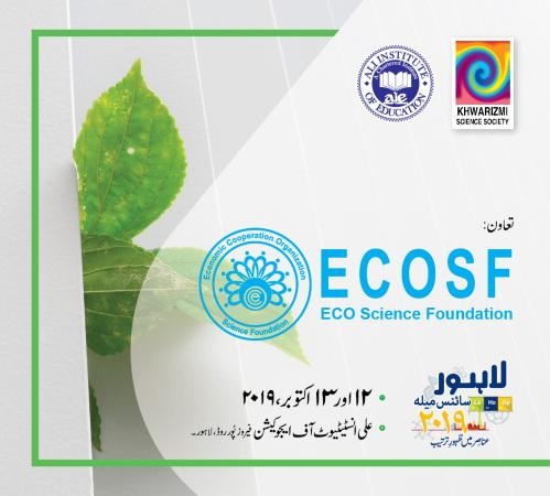 ECOSF FB Post 1B-01