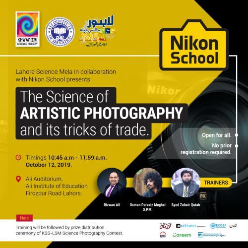 Nikon School Post-01 (2)